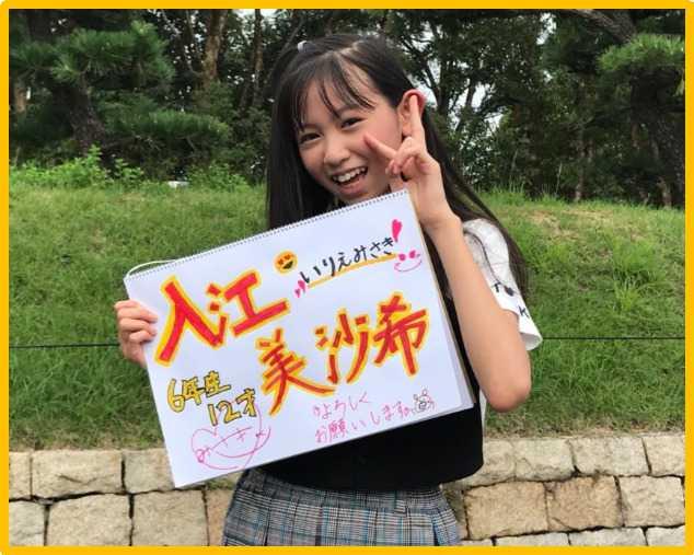 ランキング ニコプチ ニコ☆プチランキング(新着順)1472ページ